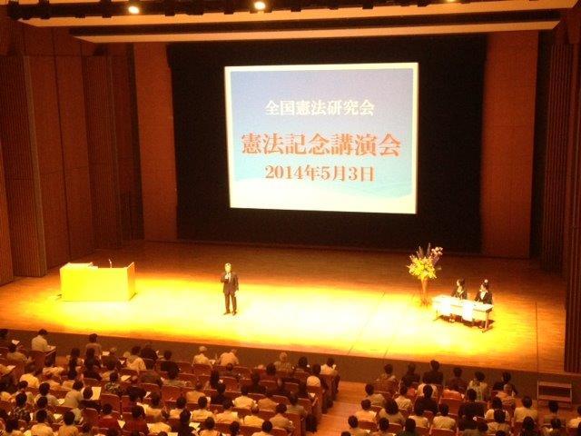 憲法記念講演会挨拶