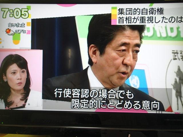 NHK解説委員