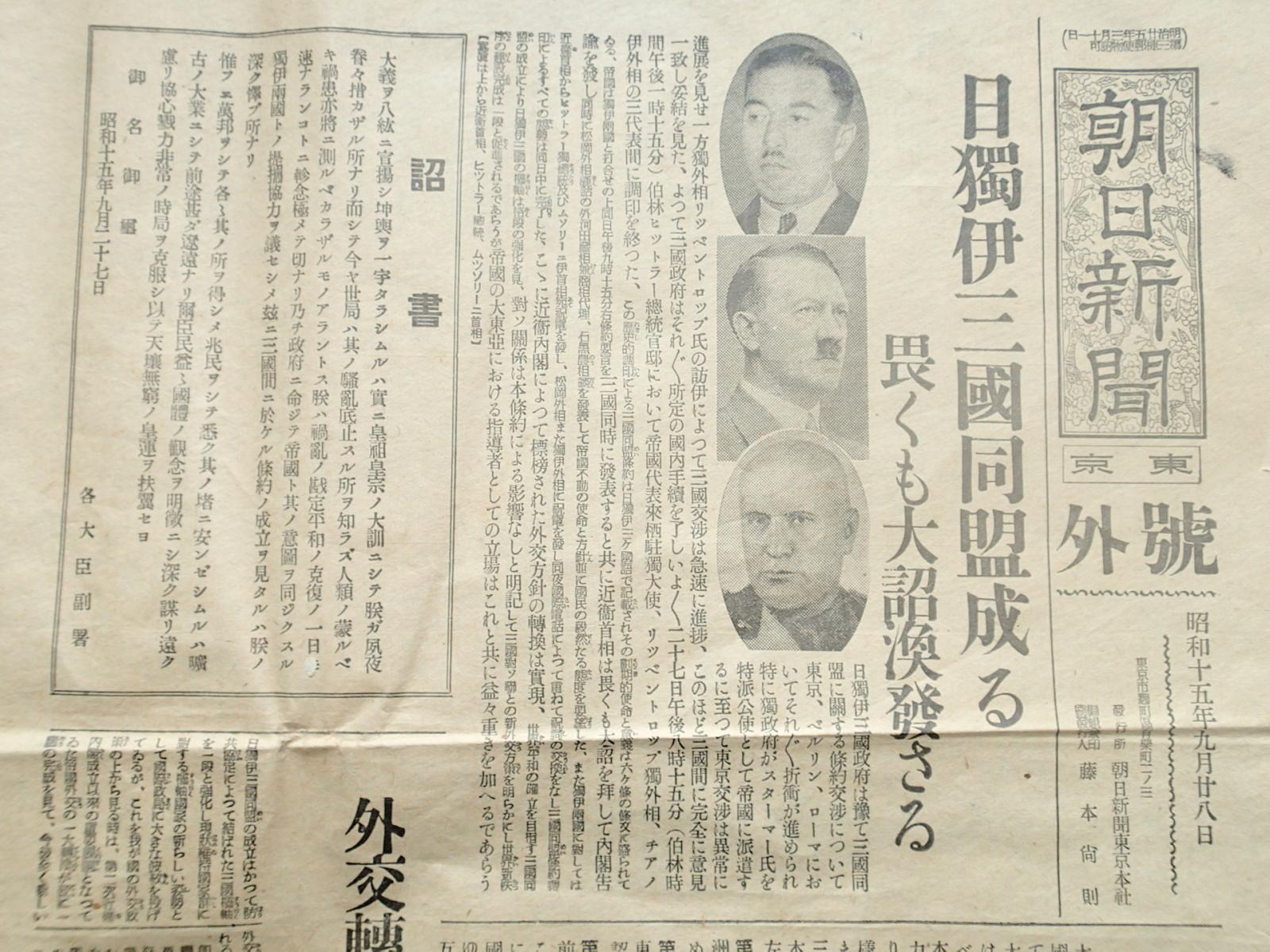http://www.asaho.com/jpn/img/2014/1020/4.jpg