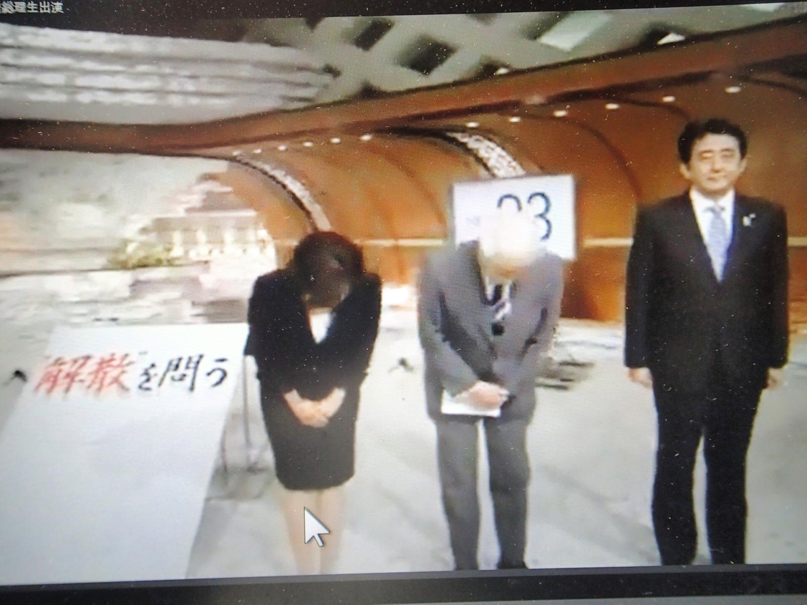 安倍首相・ニュース23