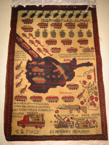 アフガンの戦車絨毯