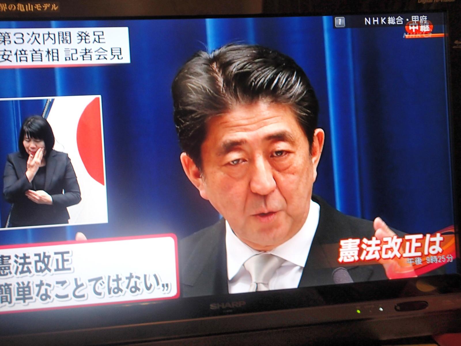 安倍首相記者会見