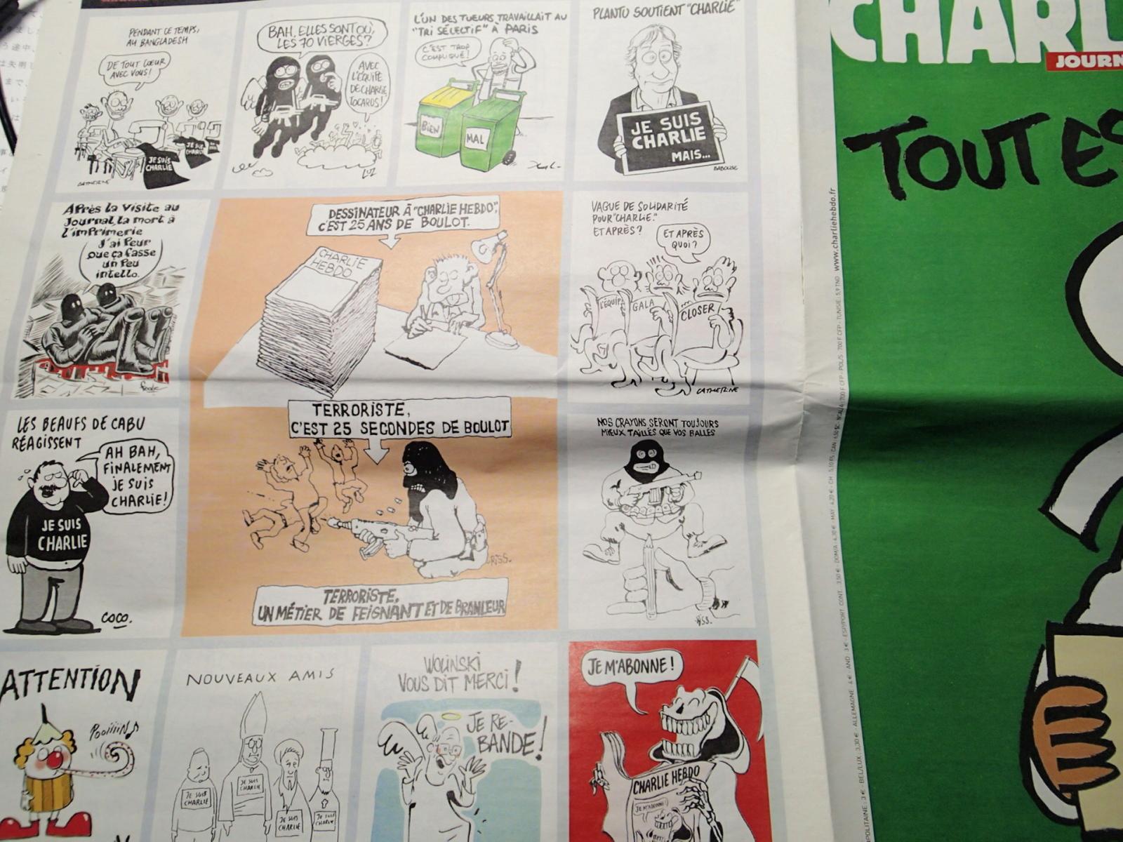 Charlie Ebdo最新号