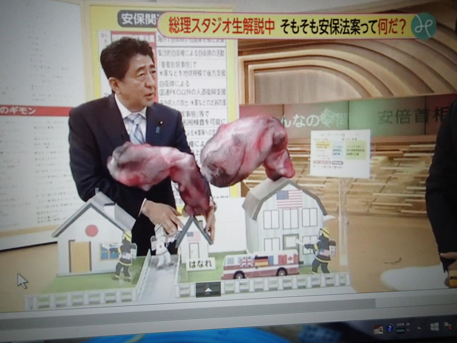 安倍首相・フジテレビ