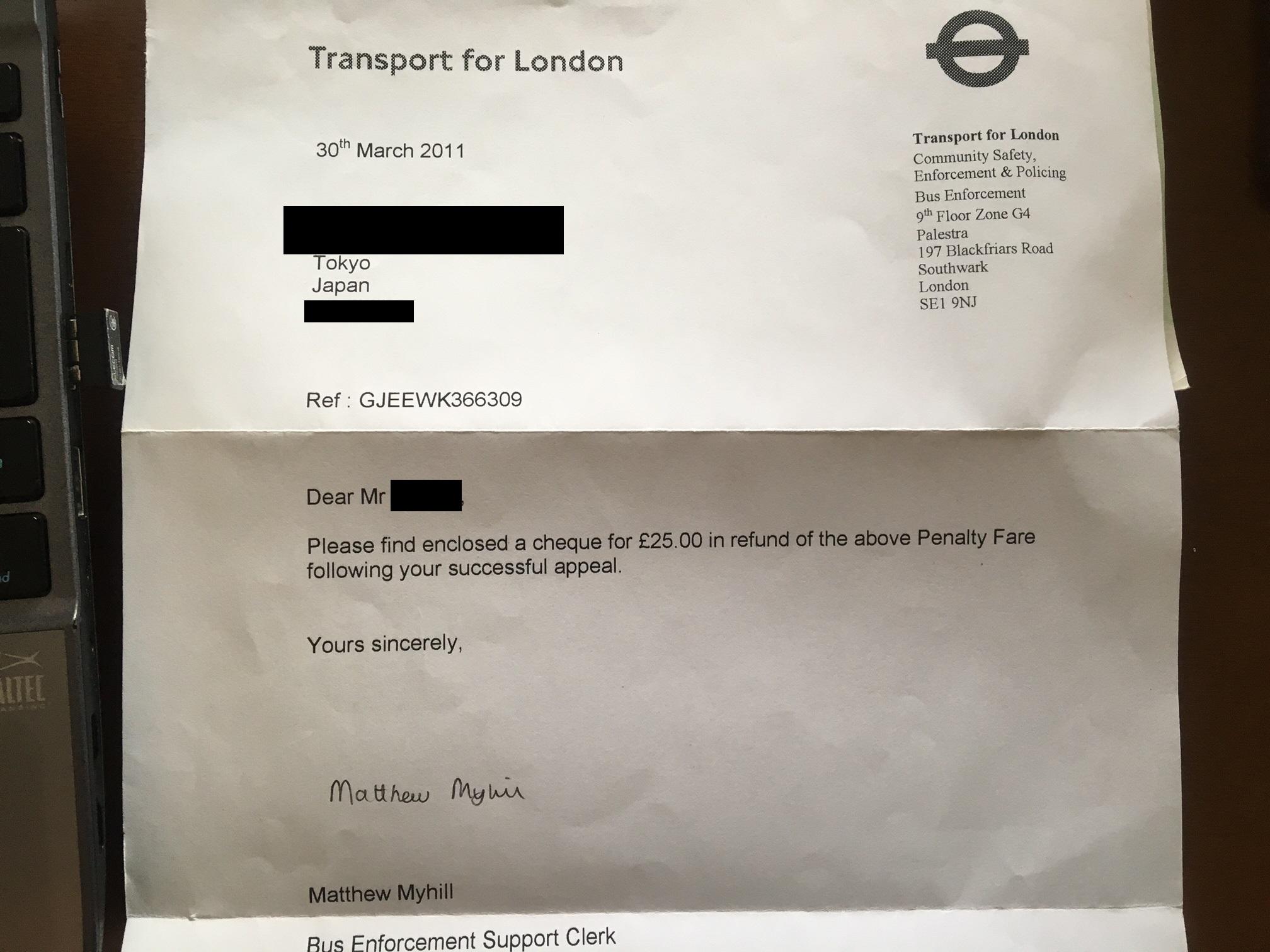 ロンドン市交通局からの手紙